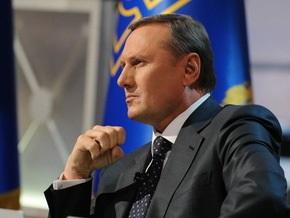 БЮТ решил отозвать регионала Ефремова с должности главы парламентского комитета
