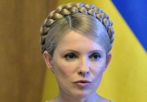 Сегодня состоится брифинг Тимошенко