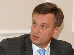 Наливайченко не явился в Тверской суд Москвы по делу о защите чести Затулина