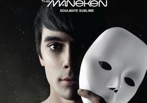 Сегодня выходит новый альбом The Maneken