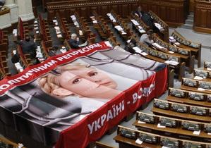 БЮТ покинул зал заседаний Верховной Рады, требуя наказать чиновников Минздрава