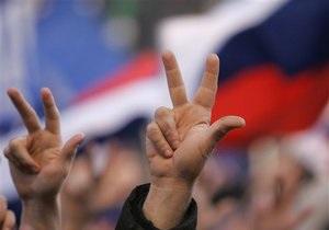 Сербские радикалы передали президенту более 200 тысяч подписей против вступления в ЕС