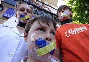 Высший админсуд отказал Донецку в региональном статусе русского языка