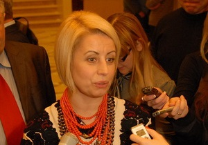 Герман: Тимошенко придавала парламенту колорит (обновлено)