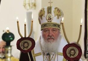 Стала известна программа визита патриарха Кирилла в Украину
