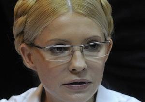 Постановления о закрытии в 2005 году уголовных дел против Тимошенко будут пересмотрены