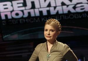 Тимошенко определила главную задачу оппозиции
