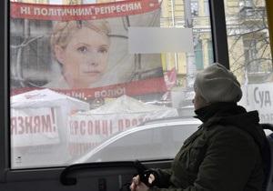 НГ: Тимошенко голодает пятнадцать дней