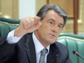 Ющенко заверил президентов Болгарии и Молдовы в поставках собственного газа