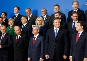 Янукович: Заключение Соглашения об ассоциации с Евросоюзом - это шаг в Европу