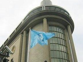 Международный трибунал по бывшей Югославии избрал нового председателя
