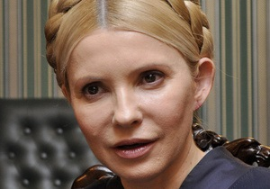 Тимошенко призывает помешать Януковичу переписать Конституцию  под себя