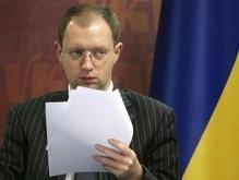 Яценюк предложил Раде «границу компромисса»