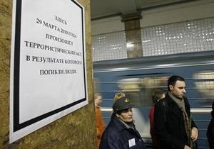 Роскомнадзор вынес предупреждение Ведомостям за оправдание терроризма