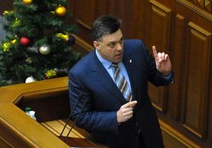 Рада голосование - Новая Рада - Тягнибок предложил блокировать карточки отсутствующих депутатов