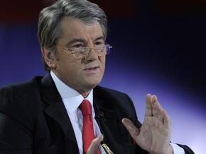Ъ: Виктора Ющенко попросили на выход