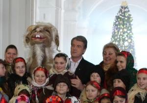 Ющенко поздравил украинцев с Новым годом