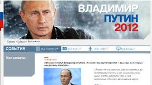 Путин: экспортеры демократии действуют силовыми методами