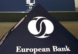 ЕБРР грозит Украине заморозкой трети инвестиций в связи с ситуацией в экономике