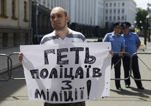 Врадиевка - милиция - Комиссия рекомендует уволить троих милиционеров из Врадиевки