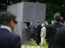 В Берлине открыт памятник геям-жертвам нацизма
