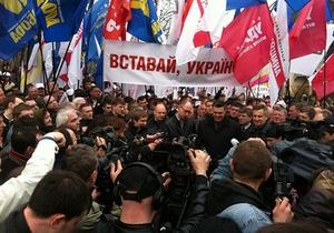 новости Полтавы - оппозиция - протесты - Акция Вставай, Украина! проходит в Полтаве: Батьківщина заявляет о восьми тысячах участников