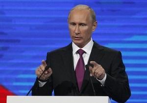 Единая Россия официально выдвинет Путина кандидатом в президенты 27 ноября