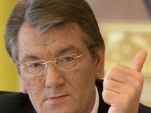 Ющенко утвердил Концепцию реформирования СБУ