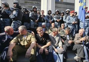 СМИ: Правительство договорилось с афганцами и чернобыльцами