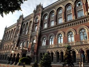 Дефицит финансового счета Украины резко возрос