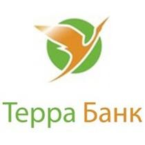 ПАО «ТЕРРА БАНК» предлагает клиентам привлекательные тарифы на денежные переводы в Россию