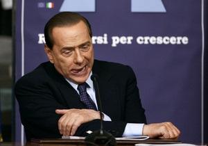 Берлускони потребовал от коллеги по партии уйти с поста спикера парламента