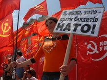 В Полтаве коммунисты митингуют против вступления Украины в НАТО