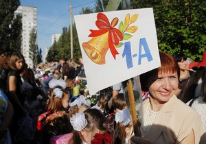 Школа - Учебный год - образование - табачник - Стала известна дата начала учебы в школах