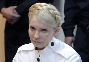Тимошенко: Власть спрятала ключевого эксперта