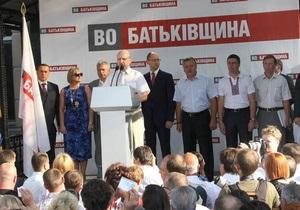 Месяц до выборов: Батьківщина сменила руководство Донецкой областной ячейки партии