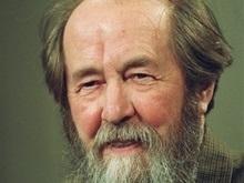 Похороны Александра Солженицына пройдут 6 августа
