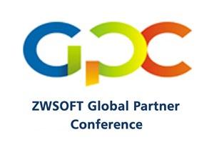 Компания  Софтлист  - Единственный дистрибьютор программных продуктов ZWCAD на территории Украины!