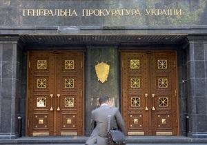 Генпрокуратура обвинила Луценко в откровенной лжи