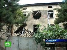 В России возбужденно уголовное дело по факту нападения Грузии на Южную Осетию
