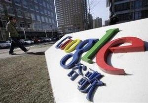 Правительство Китая отвергло обвинения в причастности к кибератакам на Google