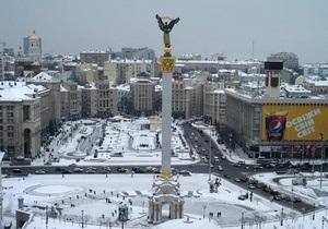 На выполнение функций столицы Киев получит 1 млрд грн