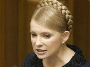 Тимошенко: Украина получит от продажи квот на выброс парниковых газов до $2 млрд