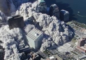 Разбиравшим завалы после терактов 9/11 выплатят более полумиллиарда долларов