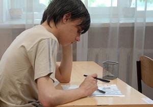 Кабмин внес пробное внешнее тестирование в список платных услуг