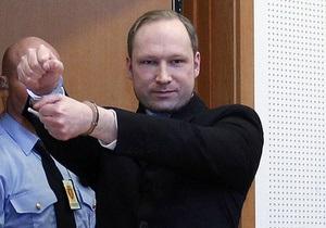 СМИ: Лечение Брейвика обойдется в 4 раза дороже его заключения
