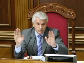 Литвин убежден, что в случае военной угрозы со стороны России мир защитит Украину