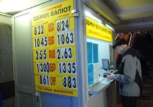 Курс наличного доллара снизился еще почти на три копейки
