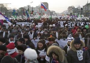 В митингах в России участвовал украинский депутат