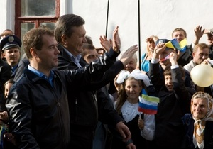 Медведев написал в Twitter о впечатлениях от поездки в Украину